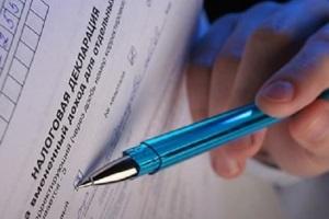 особенности подачи декларации в налоговую.