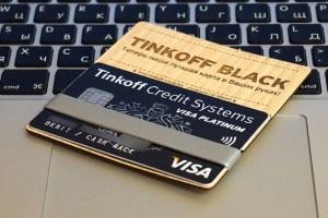 Оплата штрафа через Тинькофф банк.