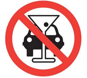 Восстановление прав после пьяного вождения.