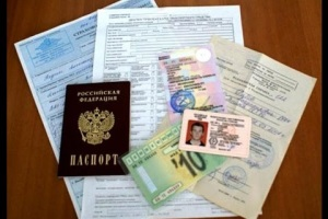 Список необходимых документов при снятии с регистрации.