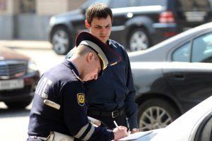 Как узнать и проверить штрафы