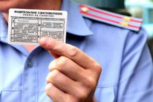 Процедура восстановления водительских прав