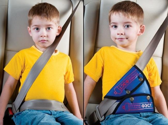 Детское удерживающее устройство ФЕСТ
