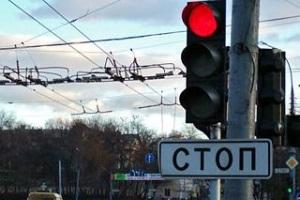 Размер штрафа за проез на красный свет светофора.