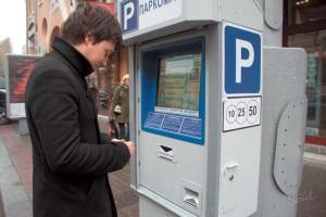 Оплата парковки.