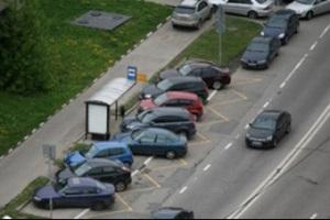Особенности парковки и остановки и размер штрафов.