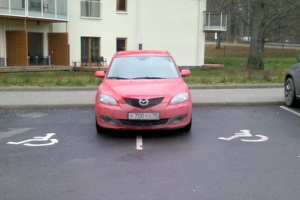 Размер штрафа за парковку автомобиля.