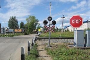 Железнодорожные переезды и правила их переезда.