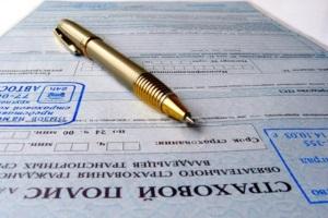 Рейтинг страховых компаний в Москве.