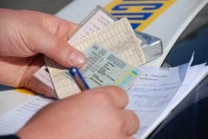 Порядок восстановления свидетельства о регистрации автомобиля.
