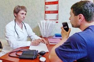 Причины для медицинского освидетельствования.