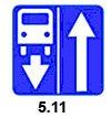 Дорога с полосой для маршрутных ТС