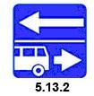Выезд на дорогу с полосой для маршрутных транспортных средств