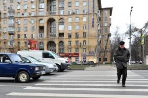 Права м обязанности пешеходов на проезжей части.