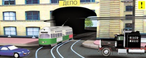 """Трамвай не имеет преимущество перед остальными участниками движения, так как выезжает из """"Депо""""."""