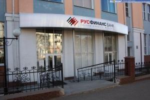 Автокредит от Русфинанс банка: условия, программы, документы
