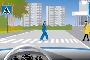 Новые правила проезда пешеходного перехода.