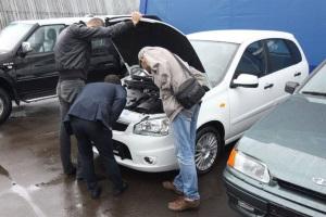 Порядок регистрации автомобиля купленного с рук