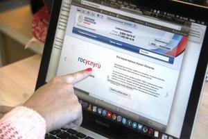 Проверка штрафов онлайн