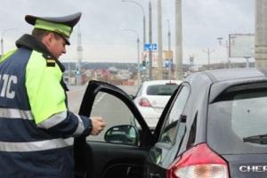 Отсутствие водительского удостоверения