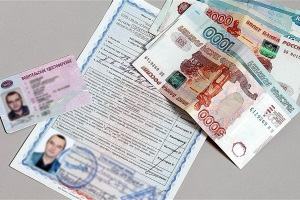 Как подать заявление о замене водительского удостоверения?