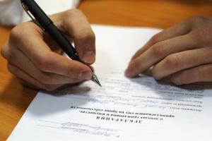 Оформление договора покупки-продажи ТС