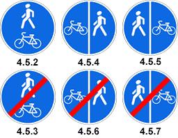 Другие знаки для пешеходов