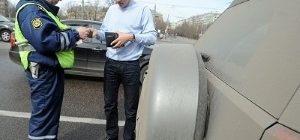 Штраф за забытые водительские права дома