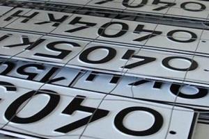 Процедура сохранения автомобильного номерного знака себе для другой машины.