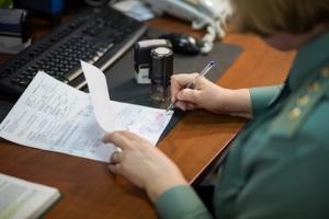 Порядок и перечень документов для растаможки авто.