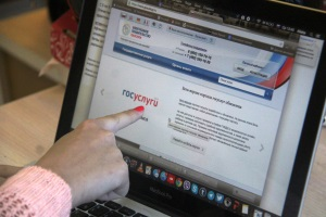 Оплата ГИБДД штрафов онлайн