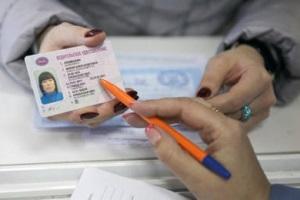 Документы необходимые для востановления водительского удостоверения.
