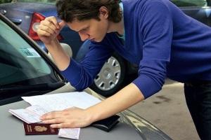 Отсутствие водительского удостоверения.