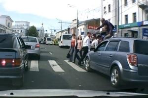 Наказание если не уступил пешехода.