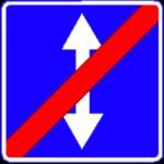 Знак 5.9 - конец зоны дороги с реверсивной полосой движения