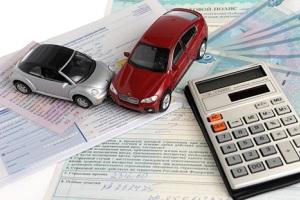 Стоимость покупки полиса автострахования.
