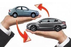 Государственная программа утилизации автомобилей.