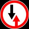 Знак 2.6
