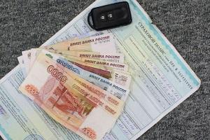 Расторжение договора Осаго и возврат остатка денежных средств