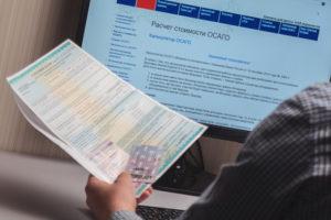 Стоимость страховки вписать в страховку ОСАГО второго водителя