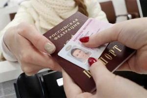 пакет документов для замены водительских прав