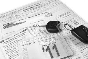 Список документов для перерегистрации