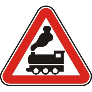 """Знак 1.2 """"Железнодорожный переезд без шлагбаума"""""""
