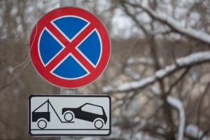 Дорожный знак остановка и стоянка запрещена