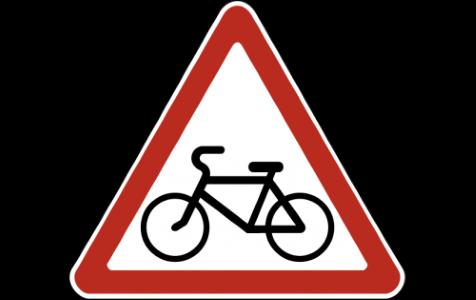 Знак «Пересечение с велосипедной дорожкой» 1.24