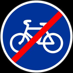Знак Конец зоны велосипедной дорожки» 4.4.2