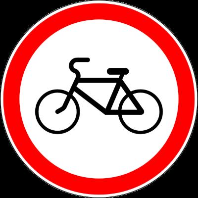 Знак 3,9 «Движение на велосипедах запрещено»