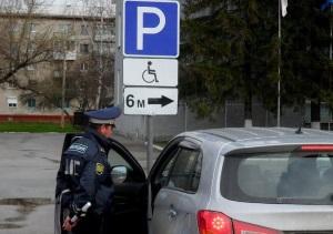 Штраф за стоянку на месте для инвалидов